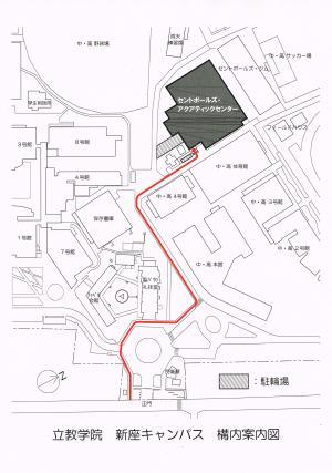 アクアティックセンター地図